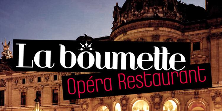 La Boumette Opera Extérieur & Intérieur