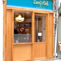 Leoni's Deli