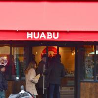 Huabu