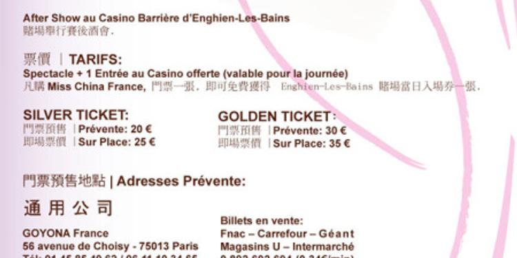 Tarif Entree Casino Enghien