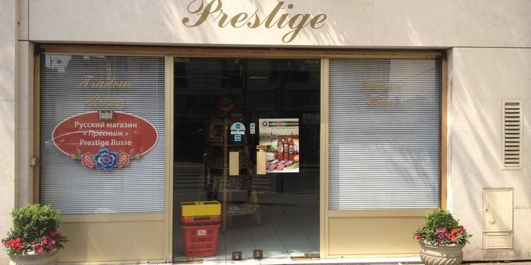 Épicerie russe Prestige