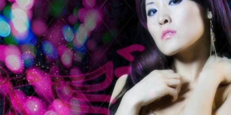 Asian Fever Lap Dance
