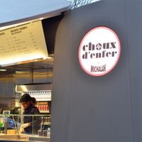 Choux d'Enfer by Michalak