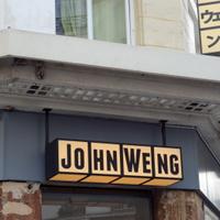 John Weng