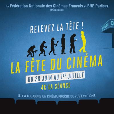 La Fête du cinéma : la solution anti coups de soleil du 28 juin au 1 juillet