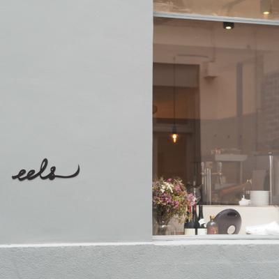Restaurant Eels, l'adresse de la rentrée