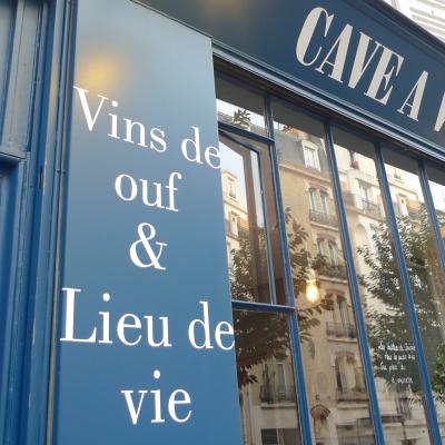 Comestibles & Marchand de Vins, le slasheur de rue du Mont-Cenis