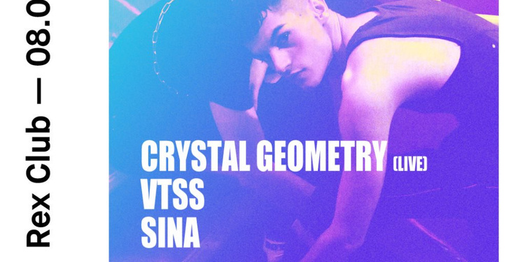Subtyl: Crystal Geometry Live, VTSS, Sina