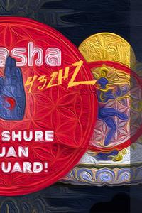 Akasha 432 Hz w/ Sam Shure, Juan, Edouard! - Le Faust - samedi 19 octobre