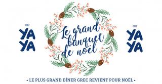 Le Grand Banquet de Noël