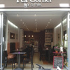 Le Tea Corner