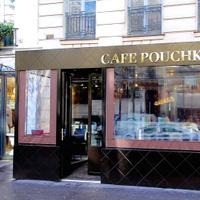 Le Café Pouchkine Saint Germain