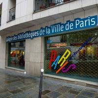 Galerie des Bibliothèques de Paris