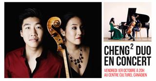 Concert avec Cheng² Duo