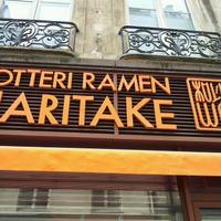 Kotteri Ramen Naritake