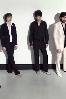 Poni Hoax + Micachu & The Shapes + Paris en concert