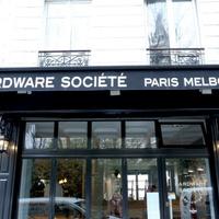 Hardware Société