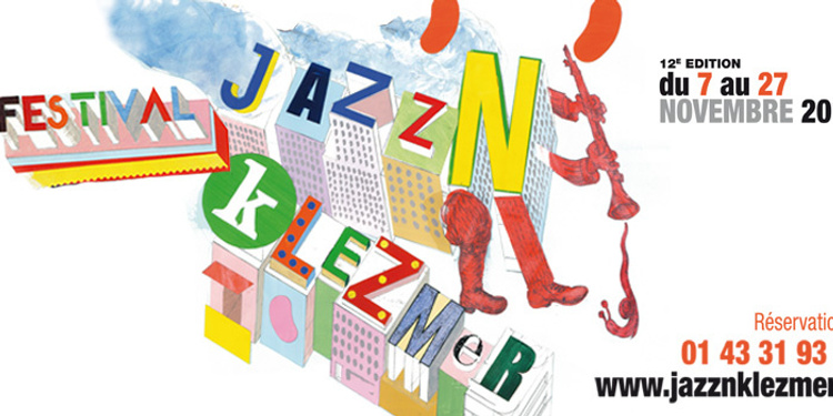 Festival Jazz'N'Klezmer : Vincent Segal & Alain Jean-Marie