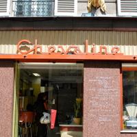 CheZaline