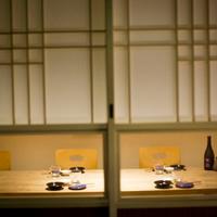 La Maison du Saké
