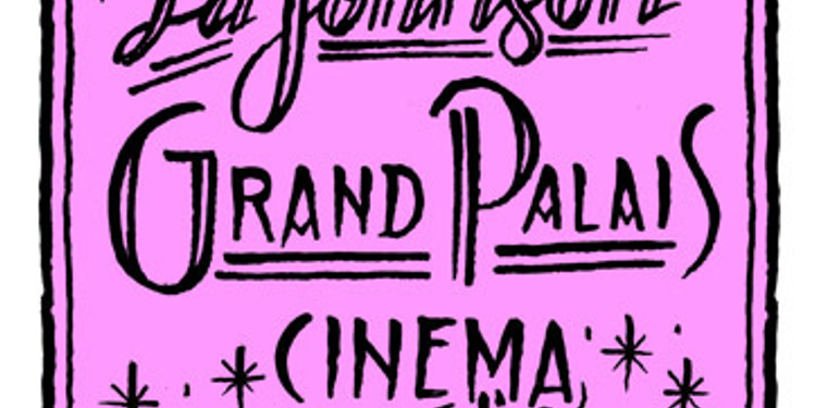Les 10 ans La Johnson - Cinéma Paradiso Superclub