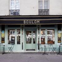 Boulom