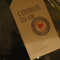 Ébéniste du vin