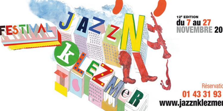 Festival Jazz'N'Klezmer : Yaron Herman Solo Piano & Emile Parisien, Michel Portal…