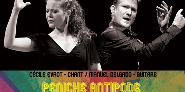 Sunday Flamenco