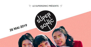 CHAI • Galo DC • Malakas / Supersonic (Free entry)