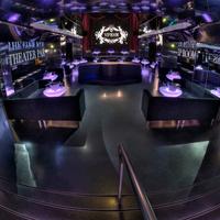 Le VIP Room