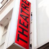 Théâtre de la Contrescarpe