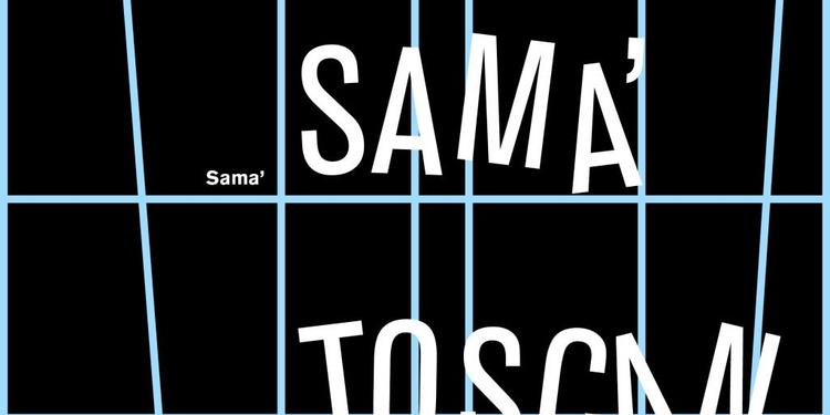 Dehors Brut: Anna, Sama', Toscan Haas