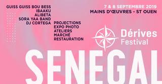 Dérives Festival #3 : Nouvelle Scène du Sénégal