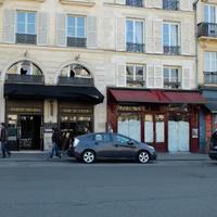 Pub Saint-Michel