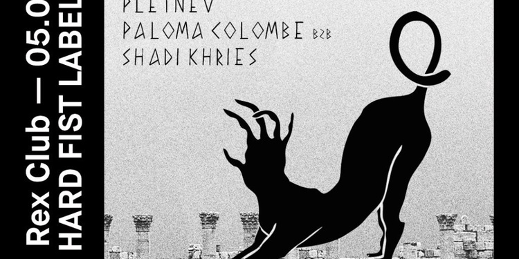 Hard Fist Label Night: Sascha Funke, Cornelius Doctor, Tushenrai, Pletnev & More
