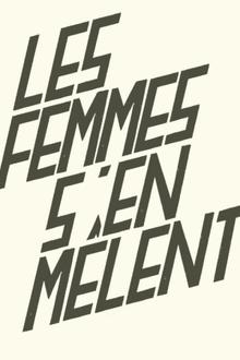 Festival les femmes s'en mêlent #17 - Emily Jane White + angel olsen + eleni mandell