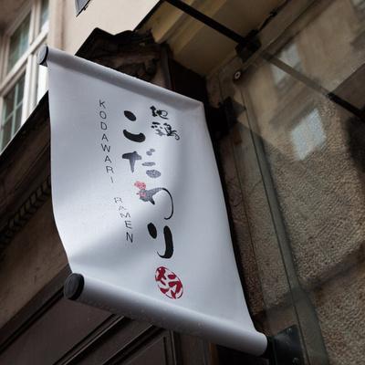 Kodawari Ramen, l'expérience street food japonaise dans le 6ème