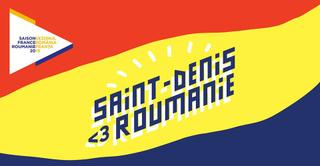 Saint-Denis <3 Roumanie