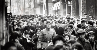 """Exposition """"Chines"""" - Marc Riboud"""