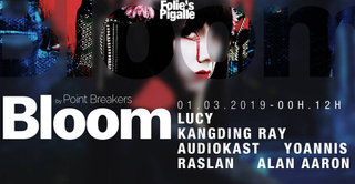 BLOOM #25 w/ Lucy & Kangding Ray