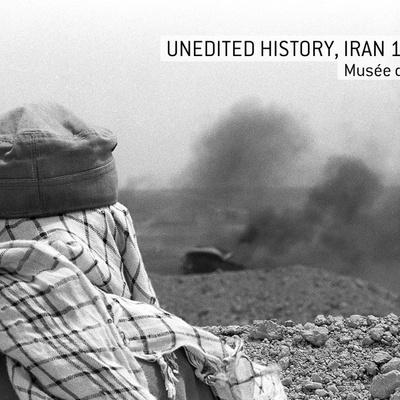 Unedited History, l'art iranien se dévoile au Musée d'Art Moderne