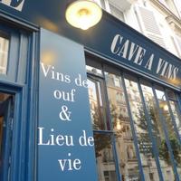 Comestibles & Marchand de Vins